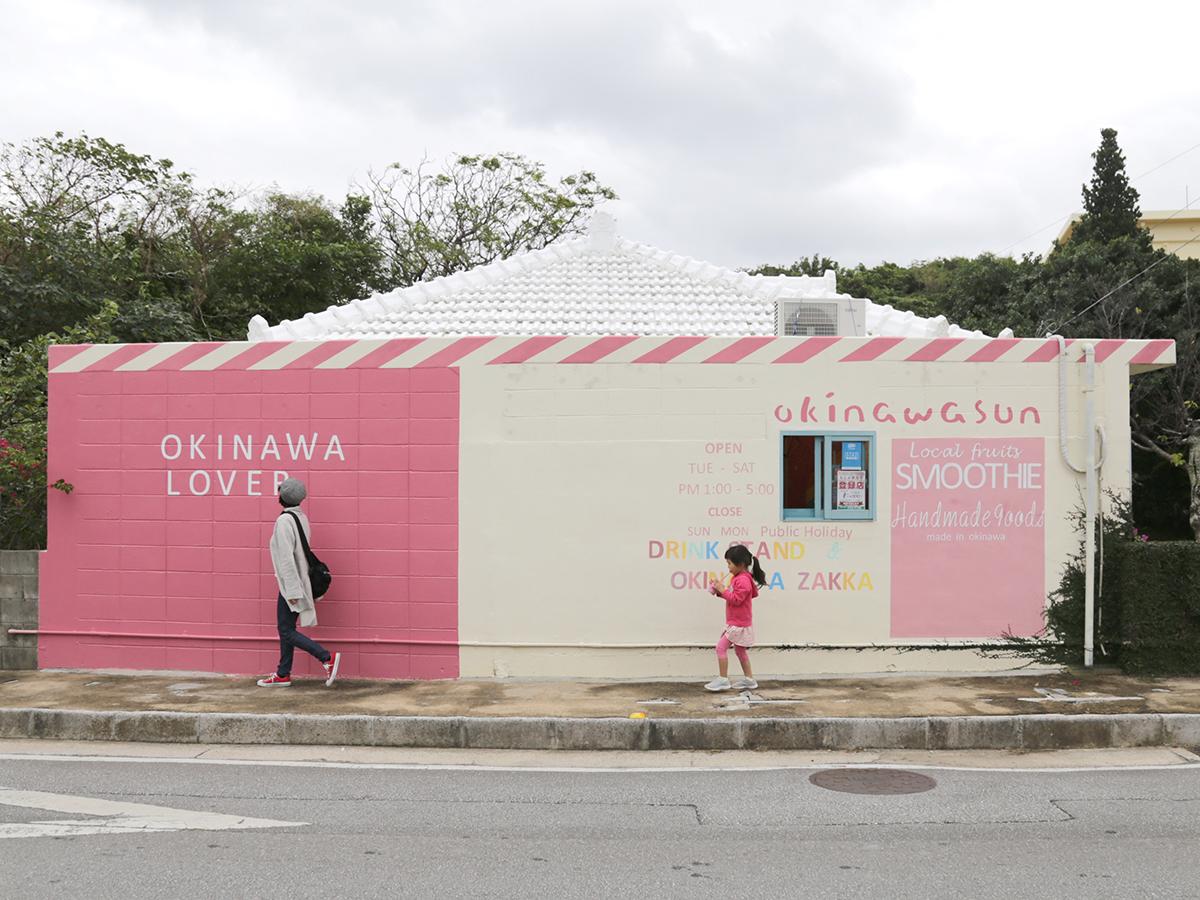 沖縄サンスムージ